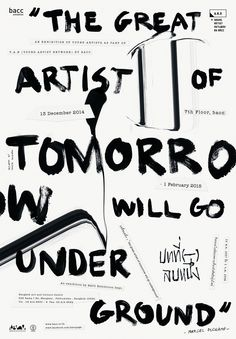 "(-1) ""The great artist of tomorrow will go underground"" - Marcel DuchampPoster, 2014 by Manita Songserm"