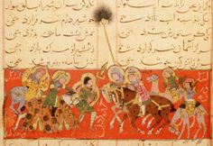 """Warqah to battle; with him, a standard-bearer, behind him, two figures on camels beating large drums; in front of him, two riders and foot-soldier; red background; inscription: """"The army of Warqah scatters that of Bahrain and of 'Adan."""""""