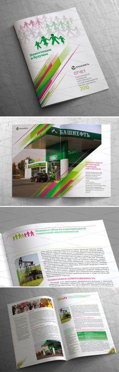 Годовой отчет АНК «Башнефть» 2010 (Полиграфический дизайн) - фри-лансер Игорь Музалевский [Muzalevsky].