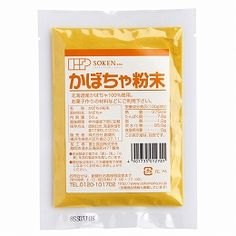 Hokkaido pumpkin is 100% pumpkin powder used. Please use such as in candy making material.