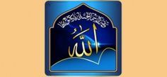 The Asma al Husna is a gift given to the Muslims by Allah – Asma ul Husna #WP8 App #Review