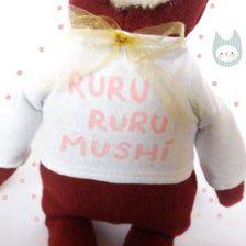 Plushie Rurumushi red doll Art doll Soft art doll Teddy   Etsy Red Dolls, Hello Everyone, Plushies, Recycling, Graphic Sweatshirt, Fantasy, Create, Children, Sweet