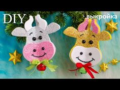 СИМВОЛ 2021 из ФОАМИРАНА своими руками - YouTube Fox Crafts, Felt Crafts Diy, Fabric Crafts, Background Powerpoint, Wool Art, Christmas Cards, Christmas Ornaments, Bracelet Crafts, Saved Items