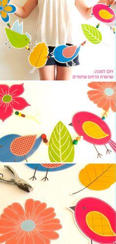 prettysimplelife.co.il \\ Birds & Flowers Garland \\ Free Printable פריטי סימפל לייף \\  \\ שרשרת לסוכות \\ פרינטבל להדפסה