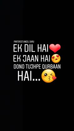 Mere Saathi really I love you so much and I will always love you my darling husband mmmm 💋 💋💑 jaanu Cute Love Quotes, Love Song Quotes, Love Picture Quotes, Couples Quotes Love, Swag Quotes, Love Husband Quotes, Song Lyric Quotes, Qoutes About Love, Lyrics