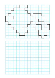 Dessins sur quadrillage - tidou.fr Learning Games, Math Games, Crafts For Kids, Arts And Crafts, School Clipart, School Themes, Coloring For Kids, Blackwork, Pixel Art