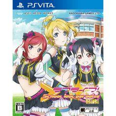 Love Live! School Idol Paradise vol.2 BiBi unit Normal ver(Japan Import)