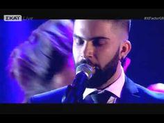 Χ FACTOR GREECE 2016 | FINAL | ΑΝΔΡΕΑΣ ΛΕΟΝΤΑΣ Factors, Tv, Concert, Recital, Concerts, Television