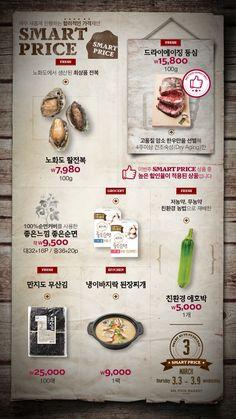 SSG FOOD MARKET