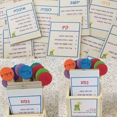 Hebrew School, School Staff, Kindergarten, Language, Teacher, Classroom, Activities, Education, Kids