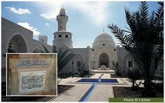 Mosque of Abu Ubaidah (may Allah be pleased with him) This mosque, in the Jordan Valley, houses the tomb of Abu Ubaidah-bin-Jarrah (may Allah be pleased with him), who was among the Ashura Mubbasharah, the blessed ten companions whom the Prophet (peace and blessings of Allah be on him) gave glad tidings of their entry into Paradise.