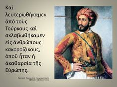 Greek History, Picture Icon, The Son Of Man, Greek Life, Life Lessons, Wise Words, Like You, Revolution, Me Quotes