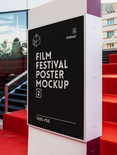 Free Film Festival Poster Mock-Up 2 Film Festival Poster, Display Mockup, Stationary Branding, Mockup Templates, Event Signage, E Design, Website, Film Making, Dan Brown