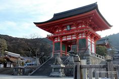 L'entrée du célèbre Kiyomizu-dera à Kyoto,  Adam Khalife.
