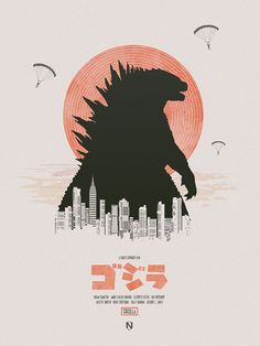 Godzilla by Matt Needle