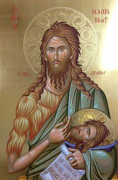 Sacred Heart Tattoos, Christian Artwork, Religious Paintings, Byzantine Icons, John The Baptist, Orthodox Icons, Saints, Angels, Medical