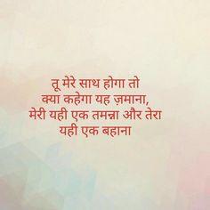 #Aadarsh Shayari Poem Hindi Kavita Quote Poetry