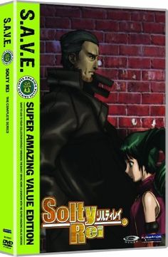 Solty Rei Box Set S.A.V.E. DVD      http://www.amazon.com/dp/B001OMZYGI/ref=cm_sw_r_pi_dp_9Pwkqb1T08WGV