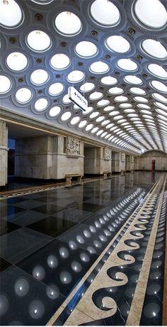 Станция «Электрозаводская». Московское метро
