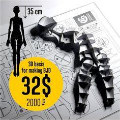 "357 Me gusta, 75 comentarios - Nina / dolls (@nina.k_chimera) en Instagram: ""#how_to_make❔ #бумажныйкаркас #3d_paper_framework #bjdprocess #шарнирнаякукласвоимируками #бжд…"""