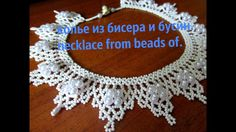 DIY .Колье из бисера и бусин. Necklace from beads of.