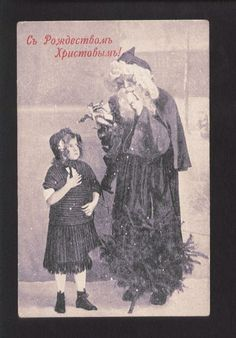 Russian Santa Claus Girl Vintage Photo PC | eBay