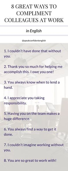 to Compliment Colleagues at Work in English 8 ways to compliment colleagues at ways to compliment colleagues at work Leadership Development, Communication Skills, Professional Development, Life Coach Training, Job Interview Tips, Employee Recognition, Leadership Quotes, Teamwork Quotes, Leader Quotes