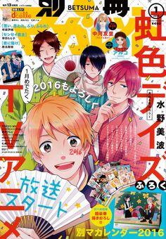 El Anime Nijiiro Days se estrenará el 10 de Enero del 2016 y tendrá dos temporadas de duración.