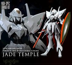 1/100 scale High Spec Garage Kit ENGAGE SR3 Replica SEIREI JUNONE [JADE TEMPLE]