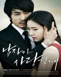 A man who is in love with the dead boss' woman but falls in love with another young woman. Song Seung-heon is the trusty under-man and gets caught up in a whirlwind of love.