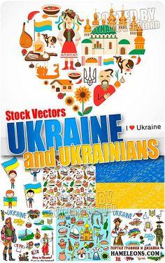 Векторная коллекция - Украина. Украинцы: национальные символы, объекты, достопримечательности