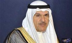 الكويت تتخذ إجراءات دبلوماسية ضد إيران لحفظ الحقوق الكويتية