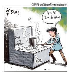30_만평.jpg