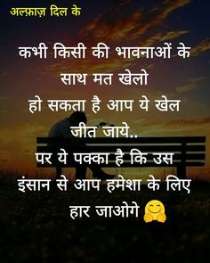 Quotes About Life And Love Hindi Justaju Pinterest Hindi
