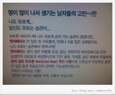 남성 기능성 팬티 타잔빤스 여름철 필수!!!!추천합니다 - HIT500 체험후기(작성자: 공작공주(klove455)) | Happy N Dream