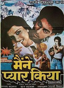 Old Bollywood Movies, Bollywood Posters, Bollywood Songs, Indrajal Comics, Best Picture Winners, Imdb Movies, 2020 Movies, Films, Streaming Movies