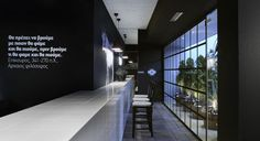 'Fabrica Creaton' by Minas Kosmidis in Komotini, Greece Restaurant Design, Restaurant Bar, Restaurants, Interior Architecture, Interior Design, Butcher Shop, Cafe Shop, Retail Interior, Open Window