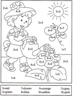 math coloring worksheet additi