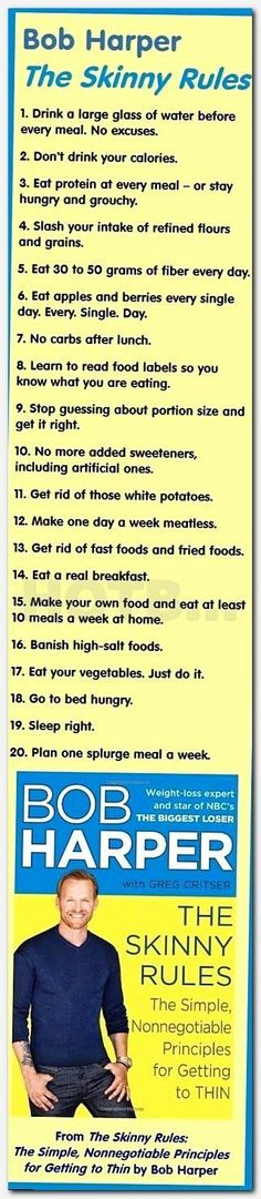daily low carb diet plan, usda website, huge weight loss before and after, what can acupuncture treat, healthy eating tips to lose weight naturally, eat less sodium, i need weight loss motivation, jennifer hudson before and after weight loss, coke ingredients, diet a, 0 kan grubu ne yememeli, list of fiber foods, calculate nutritional value, detoks nedir nasl yaplr, high fiber diet menu plan, nutrition requirement for adults