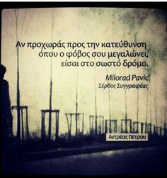 Αν προχωρας προς την κατεύθυνση οπου ο φοβος σου μεγαλωνει εισαι στο σωστο δρομο. Reality Of Life, Greek Quotes, Life Inspiration, Meaningful Quotes, Love Life, Food For Thought, Poetry, Romance, Wisdom