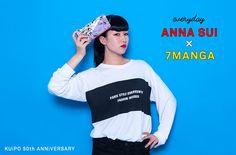 《『everyday ANNA SUI×7MANGA』  文化服装学院の学生も一目惚れ! -day2-》 その昔、宝塚に憧れて、「ベルサイユのばら」を愛読していた堀杏樹さんが選んだのはもちろん、本作の主人公・オスカルをプリントしたウォレット。 http://soen.tokyo/fashion/everyday/kuipo150902.html