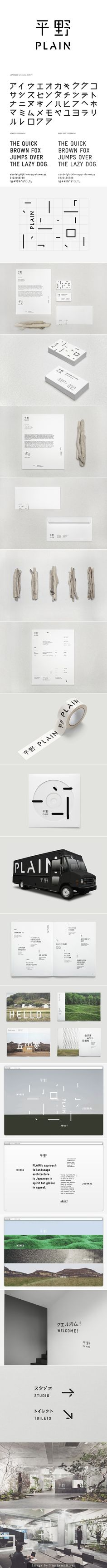 PLAIN by Sidney Lim YX, via Behance Logo, sans serif, Japan, website, corporate design, office signals, brochure