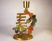"Vintage Terra Sancta Guild Candlestick / Enamel Candle Holder / Brass / Israel / Spirtuality / Religious / ""Let us rejoice and be glad"""
