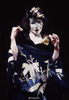 Ohno Kazuo