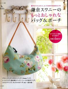 Kamakura Swany's Enjoy Making Bags and Pouches  by pomadour24, $24.50