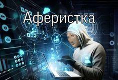 Stupid Memes, Funny Memes, Hello Memes, The Last Of Us2, Happy Memes, Russian Memes, Cute Black Guys, Fun Live, Cute Love Memes