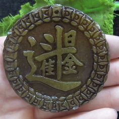 Beautiful Carved Chinese Old jade Pendant Bead by soyon on Etsy, $15.00