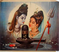 lingam, Śiva and Parvatī in contemplation.