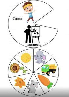 Preschool Worksheets, Montessori, Cool Kids, Kids Rugs, Offices, Games, Kid Friendly Rugs, Desk