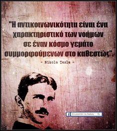 Nikola Tesla, Greek Quotes, Me Quotes, Life Hacks, Ego Quotes, Lifehacks